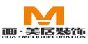 深圳画美居装饰工程有限公司分公司