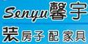 清远馨宇装饰工程有限公司