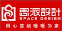 大木思派(武汉)装饰设计工程有限公司