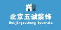 北京五诚佳业装饰工程有限公司
