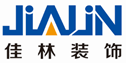 北京佳林国际装饰徐州分公司,装修公司