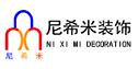 云南尼希米装饰工程设计有限公司,装修公司