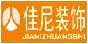 河南佳尼装饰工程有限公司,www.lt088.com公司