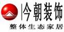 北京今朝装饰(集团)成都独立分公司