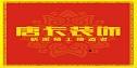 重庆新悦装饰设计有限公司