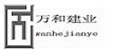 陕西万和建业建筑装饰工程有限公司