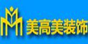 淮北美高美装饰工程有限公司
