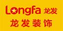 北京龙发装饰工程有限公司郑州分公司