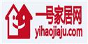 张家港一号家居信息科技有限公司