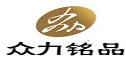 青岛众力铭品装饰设计工程有限公司