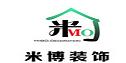 青岛米博整体家居有限公司