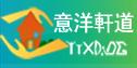 杭州意洋轩道装饰工程有限公司