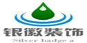 郑州银徽装饰