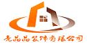 北京业之峰诺华装饰股份有限公司