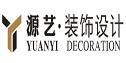 温州源艺装饰