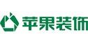 岳阳苹果装饰设计工程有限公司