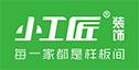 武汉小工匠装饰设计工程有限公司