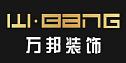 淮南万邦装饰工程有限公司,www.lt088.com公司