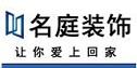 岳阳名庭装饰工程有限公司