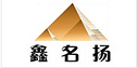 贵州鑫名扬装饰工程有限责任公司