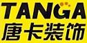 延安唐卡装饰工程有限公司
