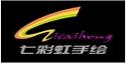 七彩虹手绘
