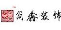 北京实创家居装饰集团(江西)有限公司