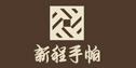扬州市江都区新程手帕装饰工程有限公司