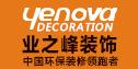 东台业之峰装饰有限公司,www.lt088.com公司