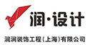上海润涧装饰
