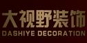 岳阳大视野建筑装饰工程有限公司