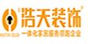 深圳浩天装饰设计有限公司