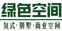 三河绿色空间装饰