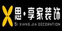 广州市艺美装饰工程有限公司