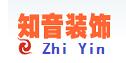 湘潭知音装饰
