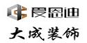 北京京天艺霖装饰