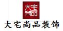 湘潭大宅尚品装饰