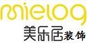 河南省美乐居装饰设计有限公司