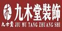 广东九木堂装饰龙泉公司