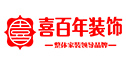 贵州喜百年装饰遵义分公司