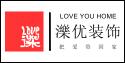 贵州泺优家装饰有限责任公司