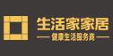 广州生活家家居