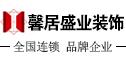 北京馨居盛业装饰有限公司苏州分公司