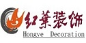 溧阳市溧城红叶建筑装饰设计工作室