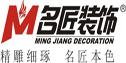 中山市名匠装饰设计工程有限公司,威廉希尔中文网