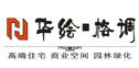 四川华绘格调建筑装饰有限公司