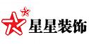 靖江星星装饰有限公司