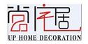 尚宅居装饰工程有限公司