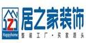 成都居之家装饰工程有限公司,www.lt088.com公司