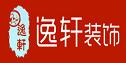 杭州富阳逸轩装饰工程有限公司
